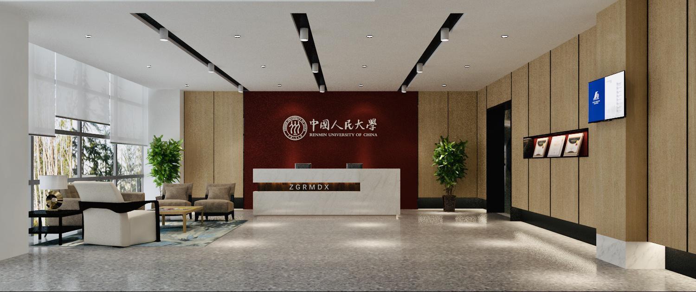 中国人民大学 研修环境