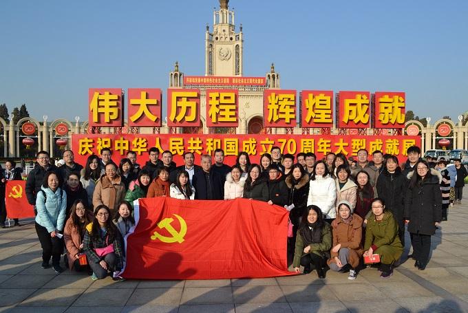 【中国人民大学】东兴证券股份有限公司2019年党员专项培训班正式开班