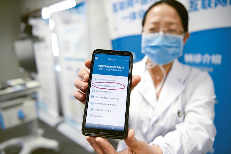 建立全民医保制度的根本目的,就是要解除全体人民的疾病医疗后顾之忧