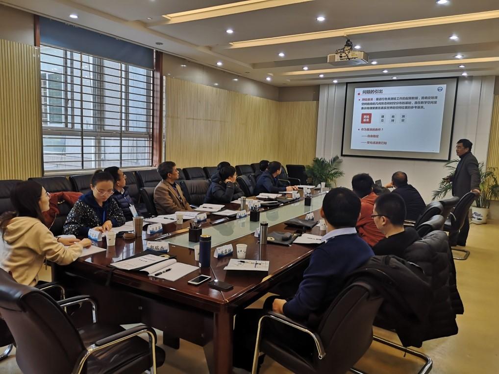 【武汉大学】山西省测绘系统干部专业技术研修班举办成功